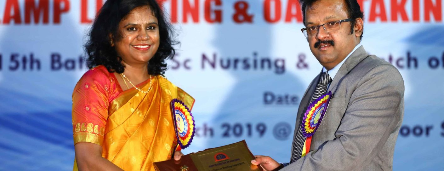 Excellence in Teaching Awards